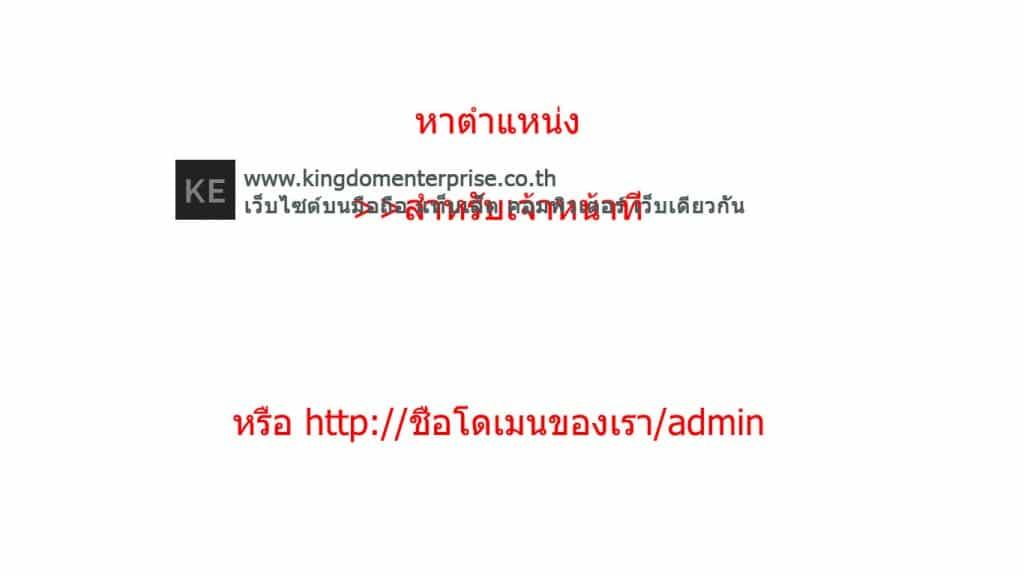 admin-login-01