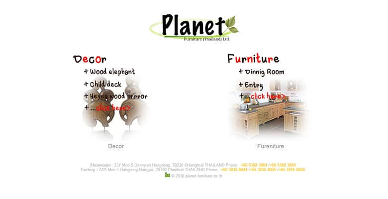 planet-furniture