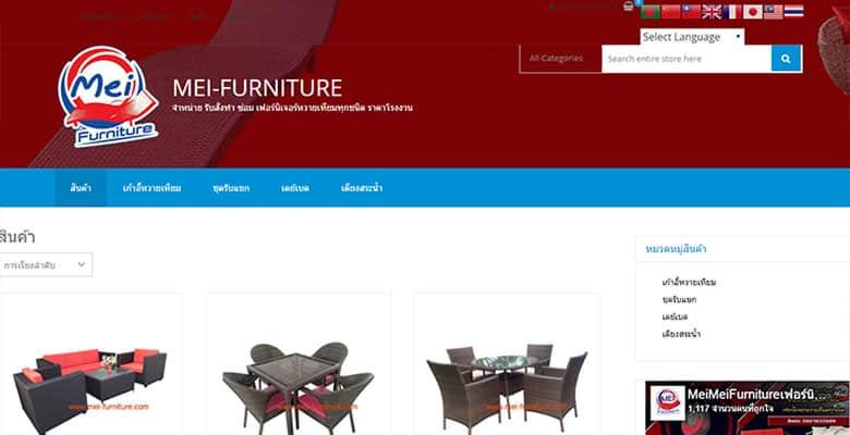 mei-furniture.com
